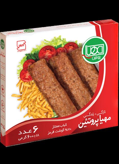 Kebab 70% - 600 g