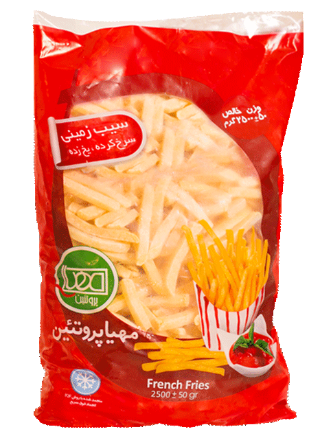 French Fries - 2500 g