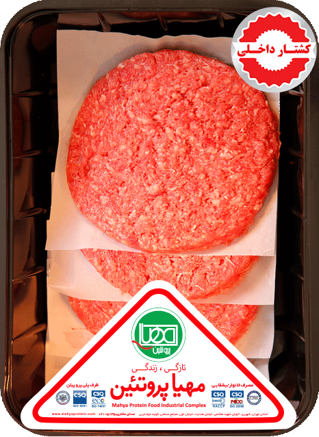 Fresh Minced Hamburger