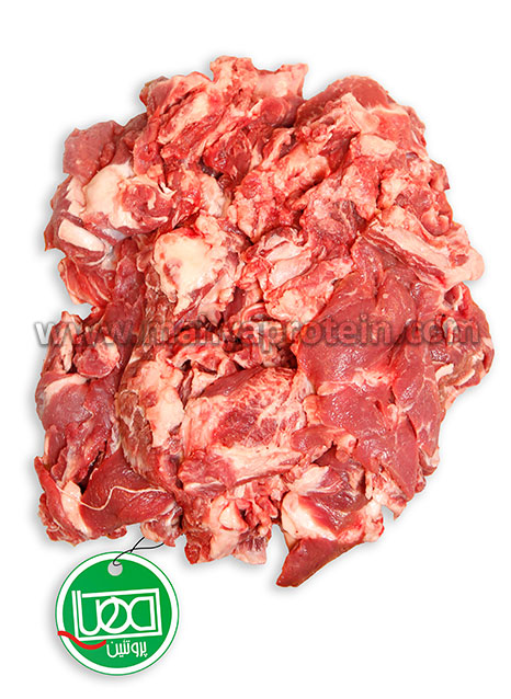 Beef Sirloin Chopped