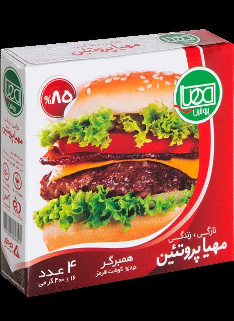Hamburger 85%