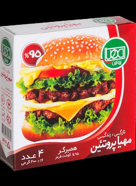 Hamburger 95%