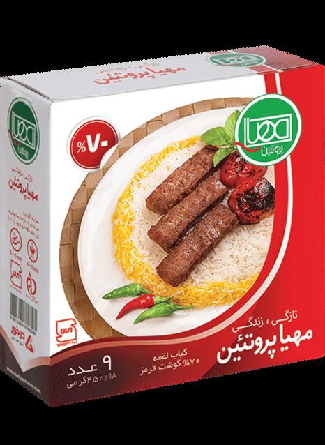 Kebab 70% - 450 g