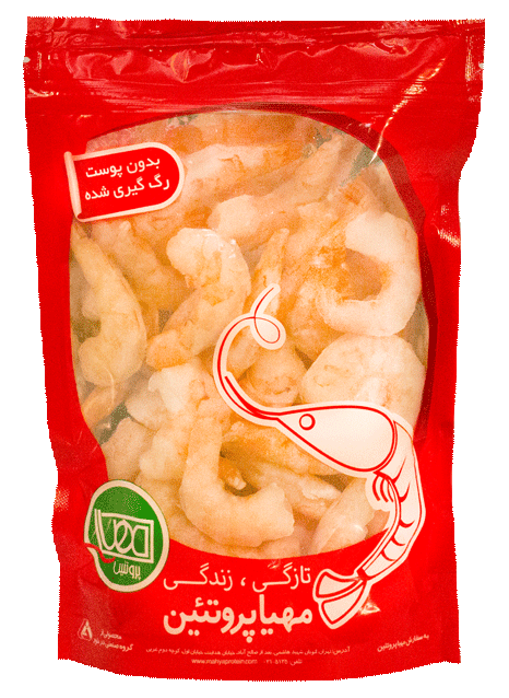 Shrimp 31-40 size
