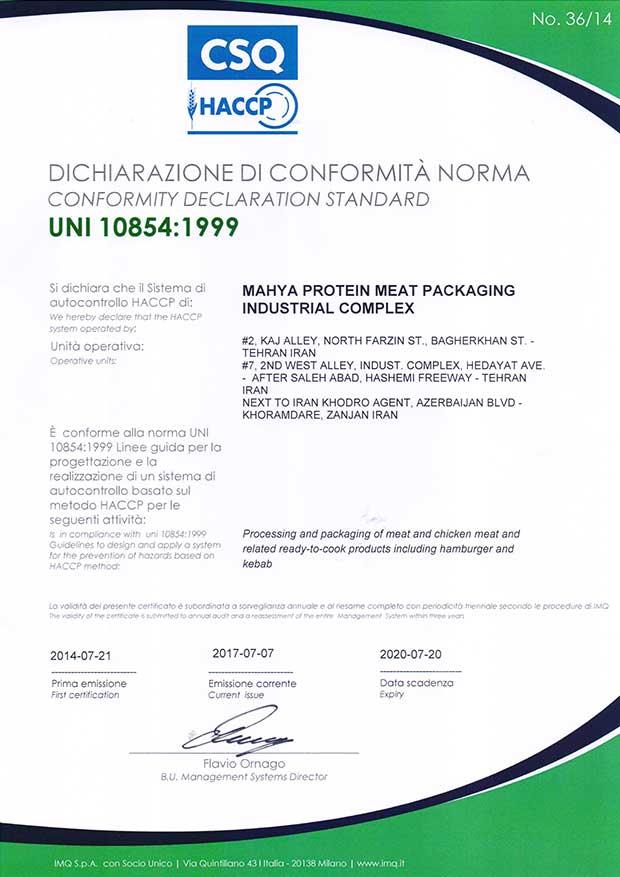 IMQ 10854:1999   -   HACCP System