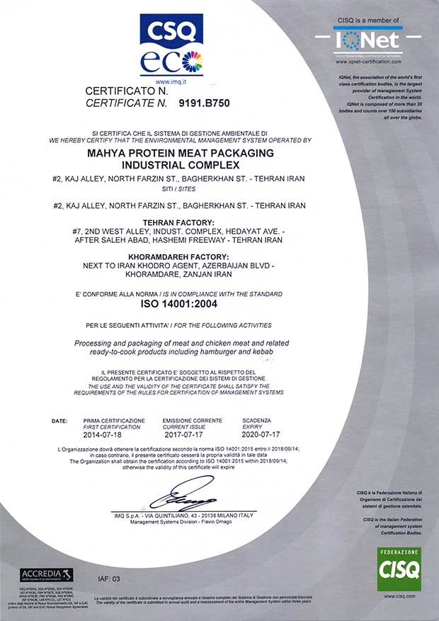 ISO 14001:2004   -   Environmental Management System