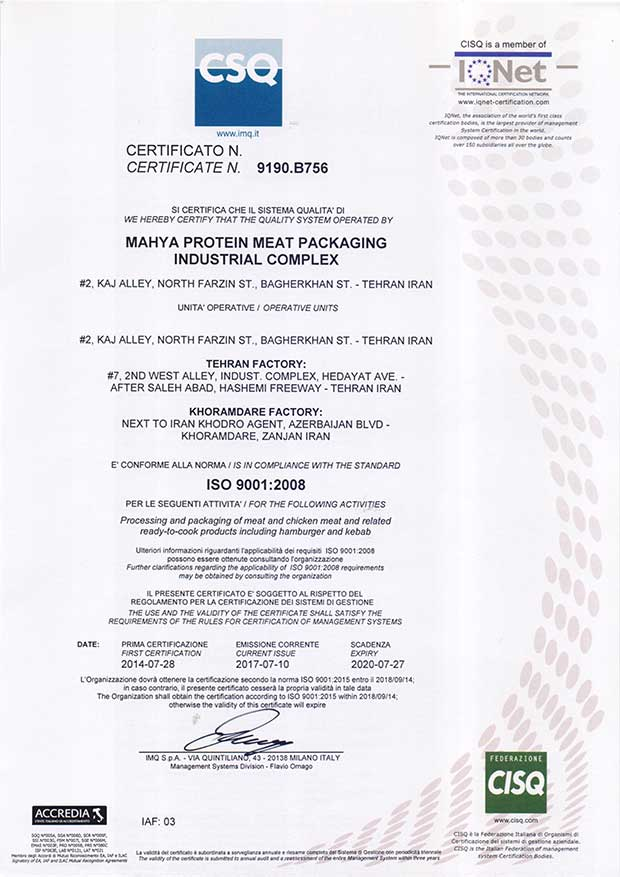 ISO 9001:2008   -  Quality Management System (QMS)