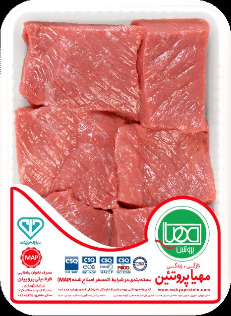 Stewed Beef Meat
