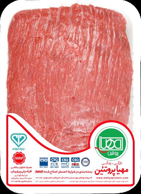 Beef Round - 1 kg