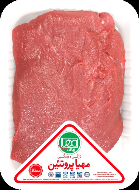 Beef Round - 2 kg