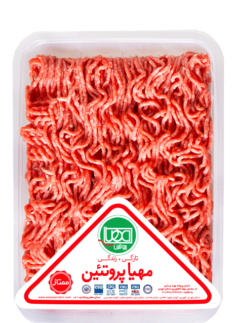 Mixed Beef and Lamb Mince - 500 g
