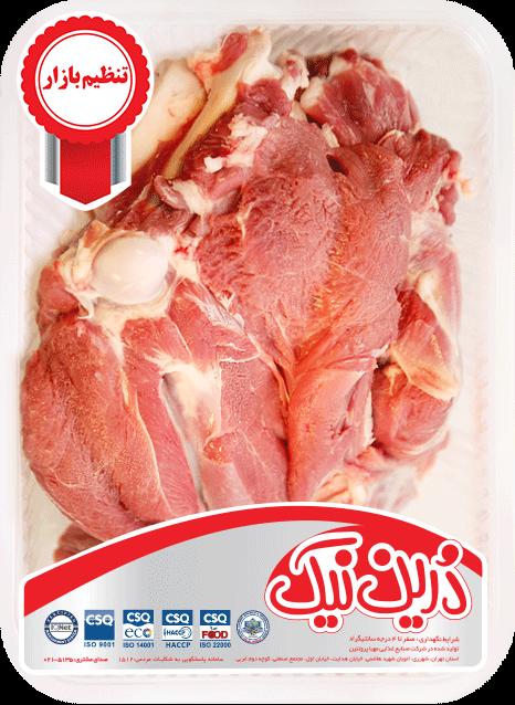 Lamb Shoulder Hindquarter