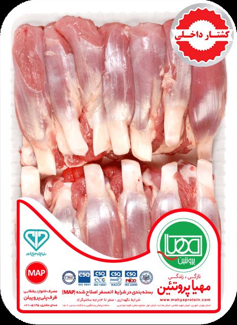 Boneless Lamb Shank