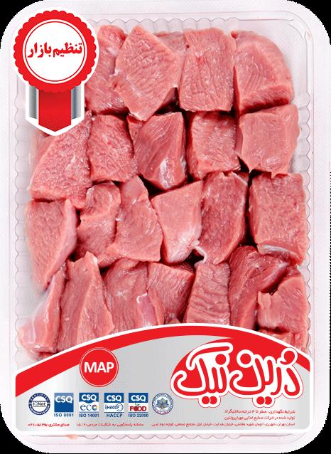 Gheymeh Lamb Meat
