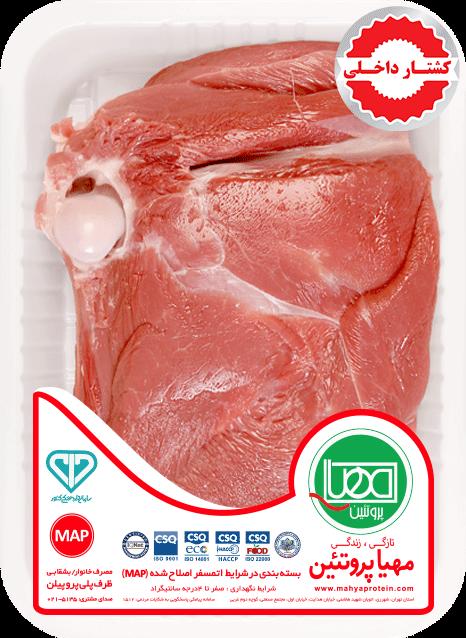 Lamb Shoulder - 1 kg